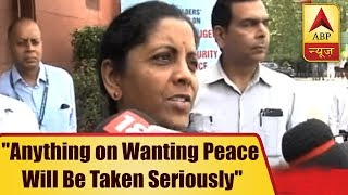 Any comment on wanting peace will be taken seriously, says Nirmala Sitharaman - ABPNEWSTV