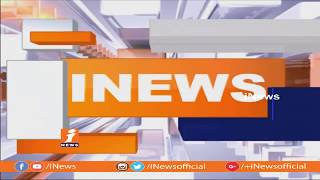 Man Suspicious Death In Armoor | Nizamabad | iNews - INEWS
