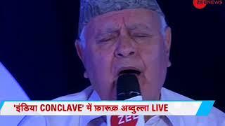 Zee India Conclave:  Watch Farooq Abdullah sings 'More Ram' - ZEENEWS