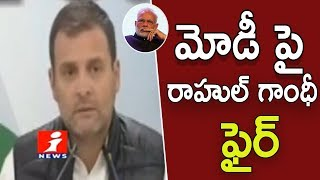Rahul Gandhi Fires On Prime Minister Narendra Modi Bypassed Rafale Talks | iNews - INEWS