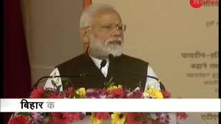 Watch PM Modi speech from Barauni, Bihar - ZEENEWS