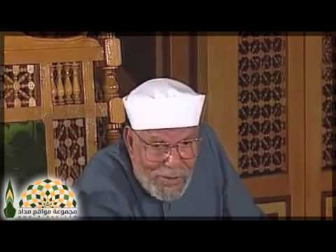 إثبات تلاقي الأموات في حياة البرزخ - الشيخ محمد متولي الشعراوي