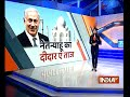 Israel Prime Minister Benjamin Netanyahu And Wife Sara Visit Taj Mahal