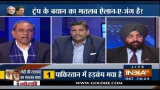 Kurukshetra   Feb 23, 2019: Debate on India's action against Pakistan after Pulwama terror attack - INDIATV