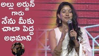 Actress Sai Pallavi Speech At Padi Padi Leche Manasu Pre Release Event | TFPC - TFPC