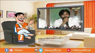 Dada Hilarious Talk With Pawan Kalyan His Bus yatra | Pin Counter | iNews - INEWS