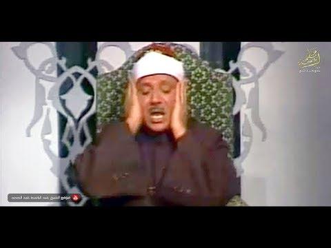 أطول آية في القرآن الكريم بصوت الشيخ عبد الباسط عبد الصمد رحمه الله