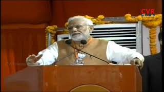 Save Telangana from family rule of KCR : PM Modi Comments on KCR | CVR News - CVRNEWSOFFICIAL