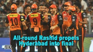 IPL 2018 | Playoffs | All-round Rashid propels Hyderabad into final - IANSINDIA