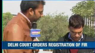 Delhi: Father lost her daughter to wrong treatment; Delhi court orders registration on FIR - NEWSXLIVE