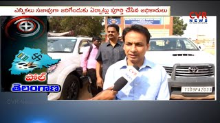 Face to face With Nalgonda District Collector Gaurav Uppal On All Set for Assembly Polls | CVR News - CVRNEWSOFFICIAL