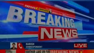 Fire at Bengaluru's Varthur lake, smokes enters nearby houses - NEWSXLIVE