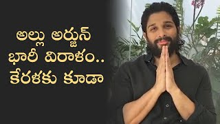 Allu Arjun Announces Rs 1.25 Crore Donation to AP, Telangana and Kerala's CM's Relief Fund - TFPC