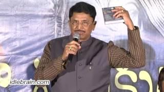 Pilichinaa Palukuthavani album launch - idlebrain.com - IDLEBRAINLIVE