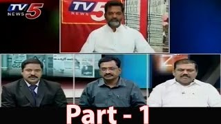 T Leaders Losing Their Values With Citizens Each Other - News Scan - Part 1 - TV5NEWSCHANNEL