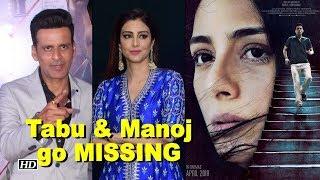 Tabu & Manoj Bajpayee go MISSING! - BOLLYWOODCOUNTRY