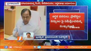 CM KCR Review Meting With Officials On Irrigation Projects Progress Today | iNews - INEWS