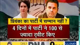 Deshhit: No respect for Priyanka Gandhi in Congress? - ZEENEWS