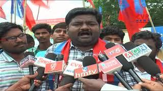 AIYF Leaders Protest Against PM Modi in Kadapa over Unemployment | CVR News - CVRNEWSOFFICIAL