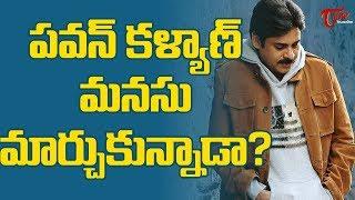 PK Changed Mind With Agnyaathavaasi Result - TELUGUONE