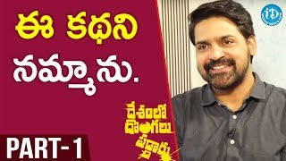 Deshamlo Dongalu Paddaru  Movie Interview - Part #1|| Talking Movies With iDream - IDREAMMOVIES