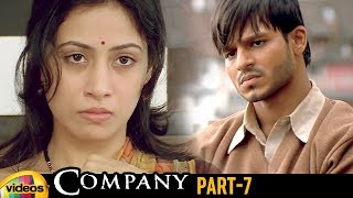 Company Telugu Full Movie HD | Ajay Devgan | Vivek Oberoi | Manisha Koirala | RGV | Part 7 - MANGOVIDEOS
