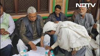 किसानों के खाते में 24 फरवरी को जाएगा पैसा, भरवाए जा रहे फॉर्म - NDTVINDIA