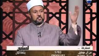 بالفيديو .. مفتش 'الأوقاف' يوضح الحكمة من الناسخ والمنسوخ فى الشريعة