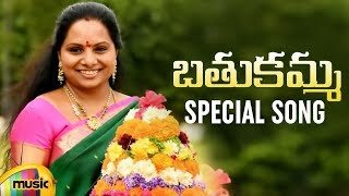 Bathukamma 2019 Kol Kolamma Kolatalu Song | New Bathukamma Songs | Krishna Chaitanya | Mango Music - MANGOMUSIC