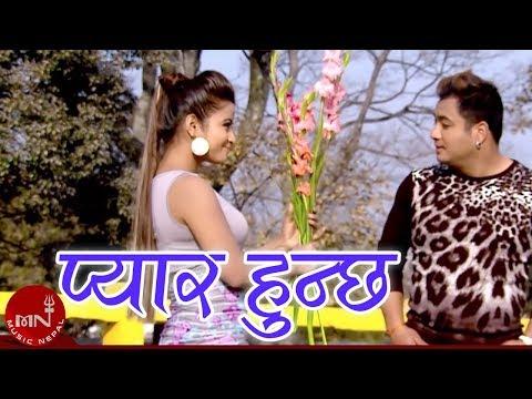 Timi Ra Ma Bhaya Pyar Hunchha By Ramji Khad and Krishna Gurung