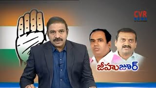 Tollywood producer Bandla Ganesh, TRS MLC Bhupathi Reddy Join Congress Party | CVR News - CVRNEWSOFFICIAL