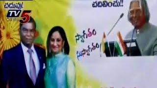 Abdul Kalam Statue and Saraswati Devi Idol Inaugurated in Choppadandi, Karimnagar | TV5 News - TV5NEWSCHANNEL