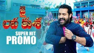 Jai Lava Kusa Super Hit Promo   Jr NTR   Raashi Khanna   Nivetha Thomas   TFPC - TFPC