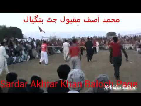 Shooting Volleyball Shampur Shareef Vs Bangial Shareef At Shampur, Gujrat 2012