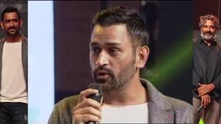 I am eagerly waiting for 'Baahubali 2' : .M.S.Dhoni || M.S.Dhoni The Untold Story || Telugu audio - IGTELUGU