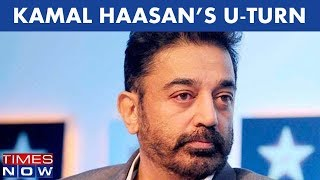 Kamal Haasan Takes U-Turn On Demonetisation, Apologises For Supporting Centre's Move - TIMESNOWONLINE