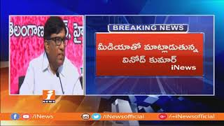 MP Vinod Kumar BJP Strong Counter To Ram Madhav over His Comments on TRS Govt | iNews - INEWS