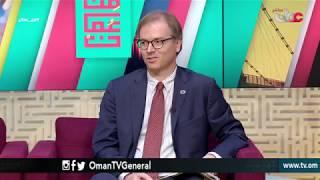 الملكية الفكرية وآلية توثيقها بوزارة التجارة والصناعة   من عمان   الثلاثاء 20 مارس 2018م