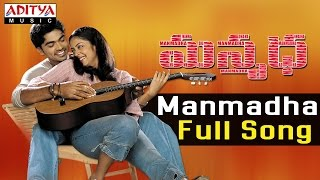 Manmadha  Full Song ll Manmadha Songs ll Shimbhu, Jyothika - ADITYAMUSIC