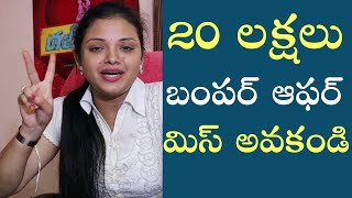 Heroine Supraja About Dubsmash Movie Contest | Tollywood News | TFPC - TFPC