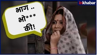 Mohalla Assi Movie Review | Mohalla Assi Film Review | मोहल्ला अस्सी मूवी रिव्यु | Sunny Deol - ITVNEWSINDIA
