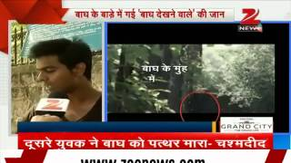Delhi Zoo tragedy: Onlookers narrate the tragic tale - ZEENEWS