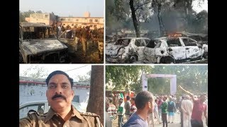 Bulandshahr Violence: एसएसपी कृष्ण बहादुर सिंह का तबादला - ITVNEWSINDIA