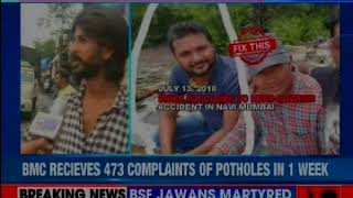 Potholes Continue To Kill People one after the other,  6th case which is reported in few day - NEWSXLIVE