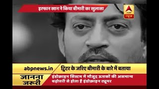 'Life is under no obligation to give us what we expect', says Irrfan Khan - ABPNEWSTV