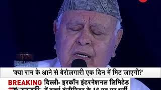Morning Breaking: Will Lord Ram arrive from heaven to help farmers, says Farooq Abdullah - ZEENEWS