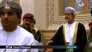 جلالةُ السُلطان هيثم .. خُطى الثّبات إلى المُستقبل | #من_عمان