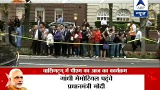 PM in US l Modi visits Gandhi Memorial - ABPNEWSTV