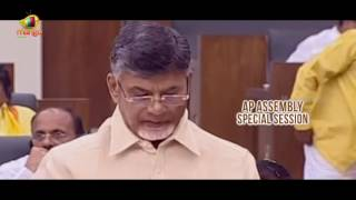 AP CM Chandra Babu Naidu Request Speaker To Pass The GST Bill | Ap Assembly Sessions | Mango News - MANGONEWS