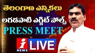 Lagadapati Rajagopal Press Meet LIVE | Telangana Elections Exit Polls 2018 | iNews LIVE - INEWS